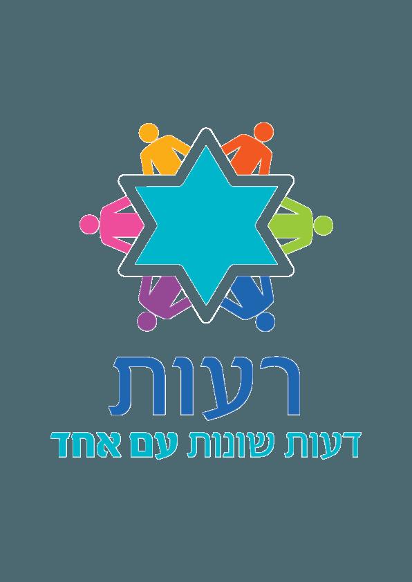 Reut_school_logo